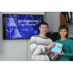 «Ростелеком» в Амурской области проводит индивидуальные встречи с клиентами