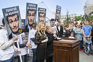 «Реальные пацаны» вышли на улицу с политическими лозунгами
