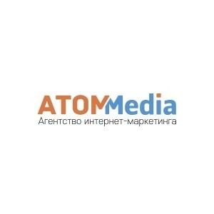 Выгодное предложение от Atom Media!
