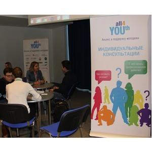 8 партнеров программы «Нестле» «Альянс в поддержку молодежи» провели карьерные консультации