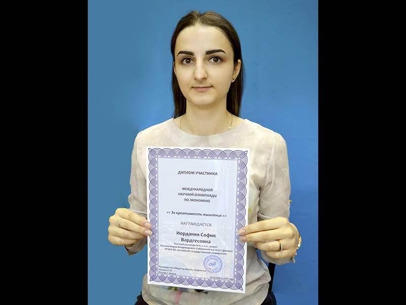 Победа Рубцовского института в Международной научной олимпиаде по экономике