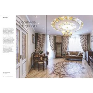 Мебель салона Arredo в журнале «Красивые квартиры»