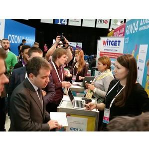 Никифоров обсудил перспективность технологий удаленного мониторинга здоровья на форуме RIW 2014