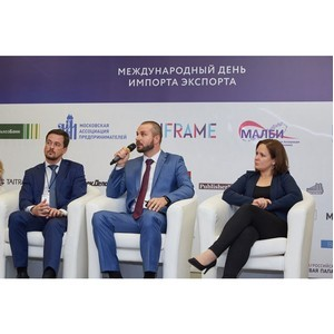 """23 апреля - онлайн-форум """"Международный день импорта и экспорта 2020"""""""
