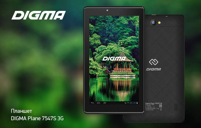 Digma Plane 7547S 3G: обновлённый хит