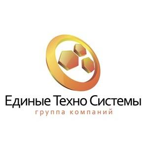 ИК «Алор» представила ОАО «Единые Техно Системы» своим клиентам