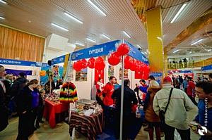 Пятая благотворительная дипломатическая рождественская ярмарка