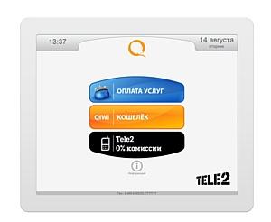 Tele2 выбрала единого поставщика платежных терминалов