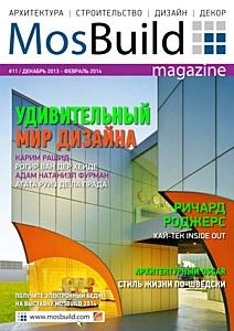 MosBuild Magazine №11