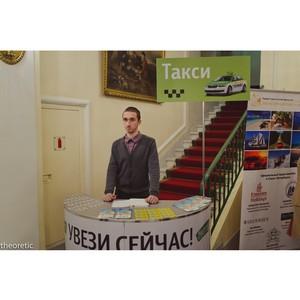 «ТаксовичкоФ» на «Винном салоне - 2014»