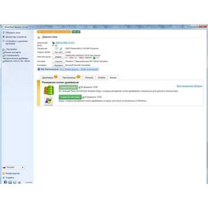 DriverPack Solution установит драйверы под Windows за 5 минут