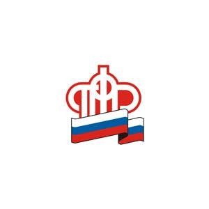 Поздравление Отделения ПФР по Тамбовской области с Новым годом и Рождеством