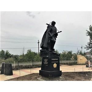 В «Гармонии» установлен памятник героям Великой Отечественной войны