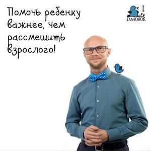 Дмитрий Хрусталев попросил своих друзей перевести деньги на благотворительность в свой день рождения