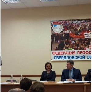 Социальное партнерство на Среднем Урале