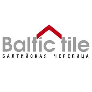 Компания «Балтик Тайл» - 15 лет успеха.