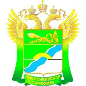 Новосибирская таможня по итогам ведомственного конкурса признана лучшей в Сибири