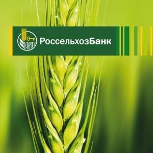 Россельхозбанк предлагает кредит «Госконтракт» в Оренбургской области