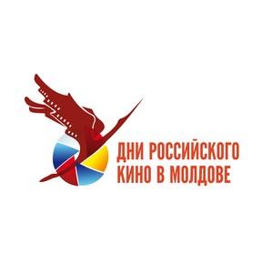 Дни российского кино в Молдавии
