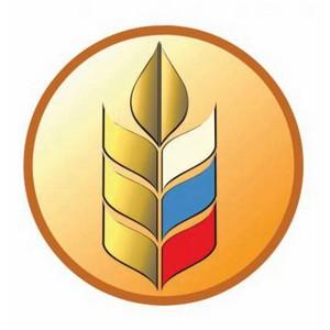 Минсельхоз России поддерживает выставку «MVC Зерно-комбикорма-ветеринария-2018»