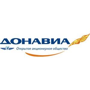 Летнее расписание полетов авиакомпании «Донавиа»