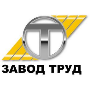 ЗАО «Завод Труд» открыл дополнительный швейный цех
