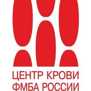 Партнерство международной компании КПМГ и Центра крови ФМБА России приносит свои плоды