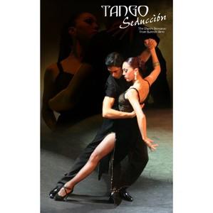 Танцевальная сенсация из Буэнос-Айреса!