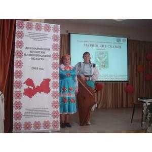 В Ленинградской области проходят уроки дружбы