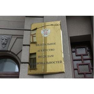 Дом дружбы народов Чувашии примет участие в Конгрессе народов России