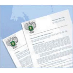 О проведении предотгрузочного мониторинга подкарантинной продукции (31 августа-2 сентября, Италия)