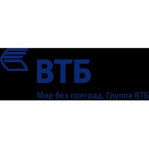 Банк ВТБ кредитует город Владимир