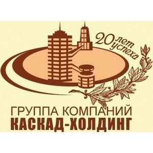 Мойка окон от «Каскад-Холдинг»