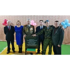 К проекту ОНФ «Имя героя – школе» присоединилась Кяппесельгская школа в Карелии