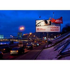 Реклама бизнеса — обзор эффективной рекламы