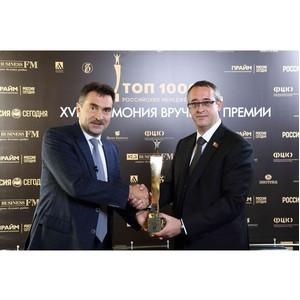 На XVI церемонии главной премии в области управления вручили призы 12 победителям
