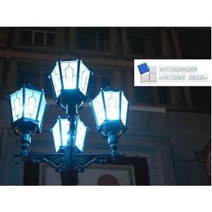 В Екатеринбурге зажжет синим