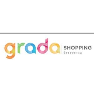 Зарубежные покупки без границ в GradaShopping
