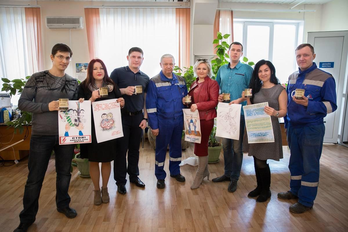 На Стойленском ГОКе прошли мероприятия, приуроченные Дню охраны труда
