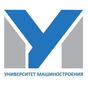 В Университете машиностроения (МАМИ) состоится конференция «Транспортные и космические системы»