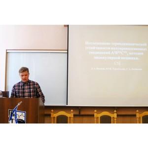 Ученые-химики АлтГУ ведут исследования в области создания инновационных фотопреобразователей