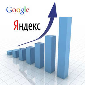 Раскрутка в поисковых подсказках Яндекс.