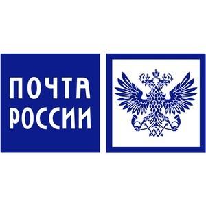 «Почта России» помогла издателям поддержать тиражи
