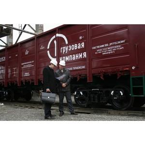 ПГК увеличила объем международного экспедирования из Западно – Сибирского региона