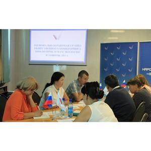 Активисты ОНФ в Туве сформировали предложения по защите территорий от несанкционированных свалок