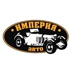 Автопрокат «Империя Авто» снова дарит своим клиентам билеты