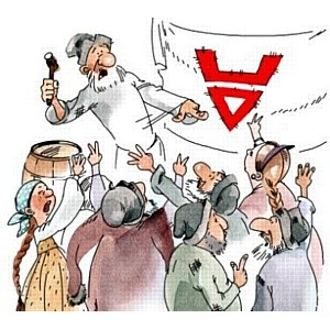 ЭТП. Защитили казну, удовлетворили предпринимателей, но забыли о рядовом покупателе