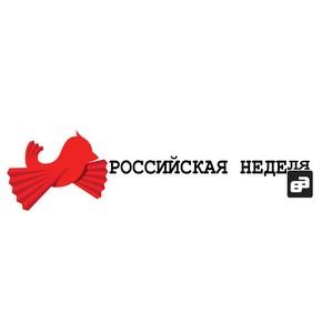 Магадан - участник Третьей Российской недели бизнес-ангелов