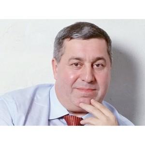 Михаил Гуцериев удостоен Благодарности мэра Москвы за реализацию проекта помощи детям-сиротам