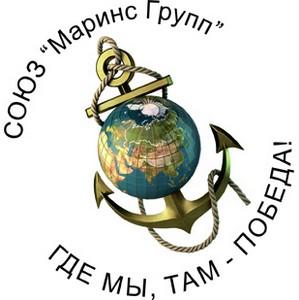 Сотрудники Союза «Маринс Групп» встретились со «старейшим» морским пехотинцем